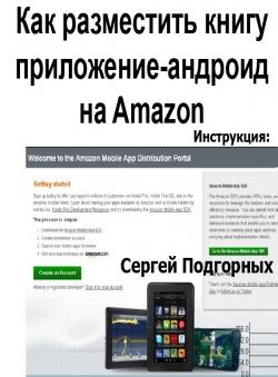 Приложение для скачки книжек на дроид в формате fb2
